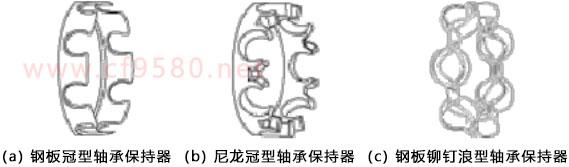 轴承保持器结构特征
